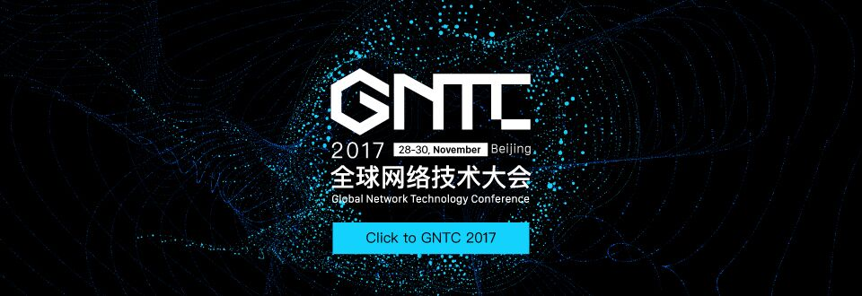 Global Network Technology Conference