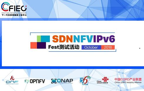 2018 SDN+NFV+IPv6 Fest Testing Event Just Around the Corner
